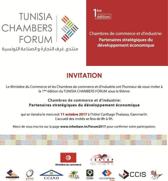 Ccise  Chambre De Commerce Et DIndustrie SudEst Tunisie